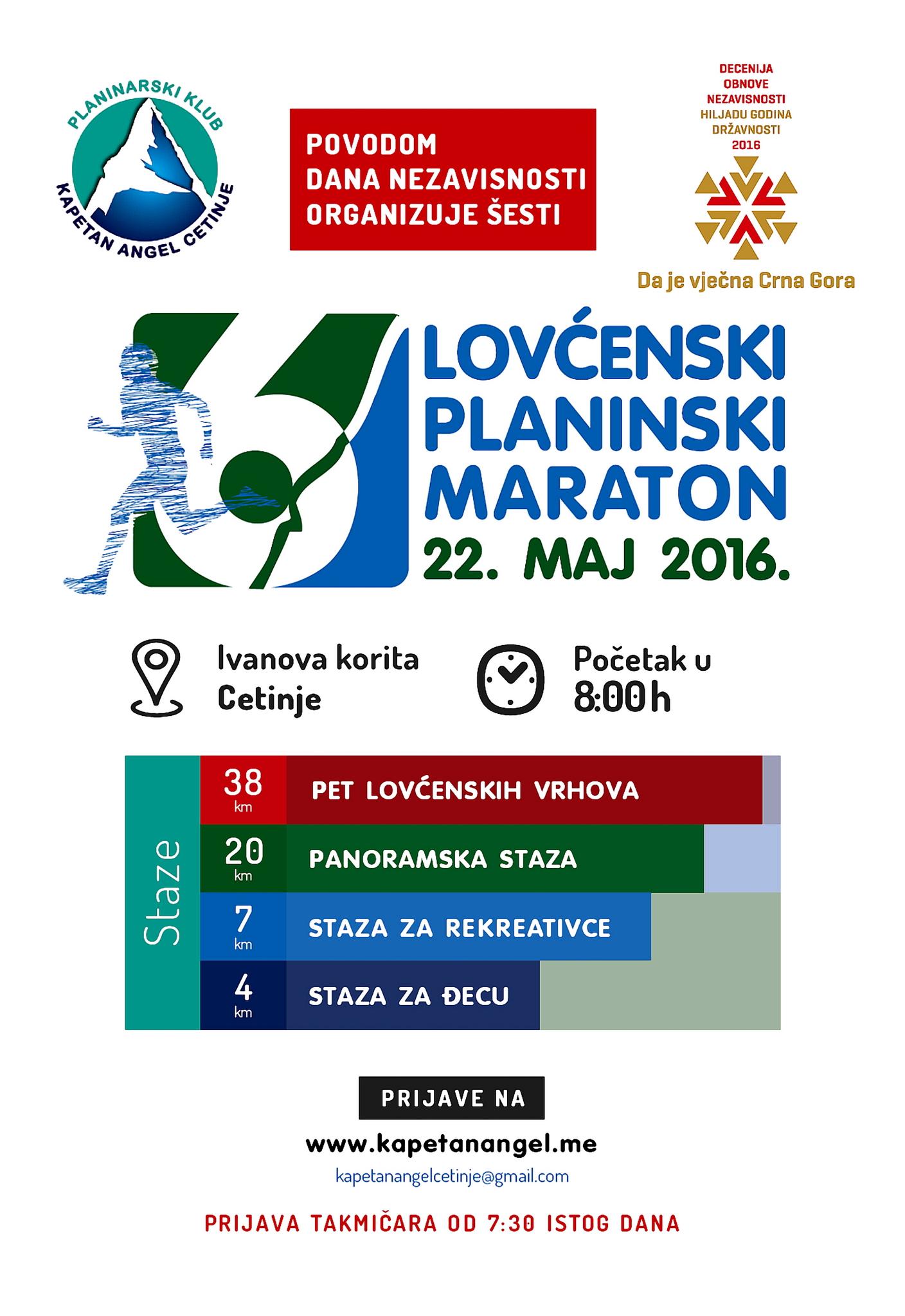 Plakat LM 2016_resize