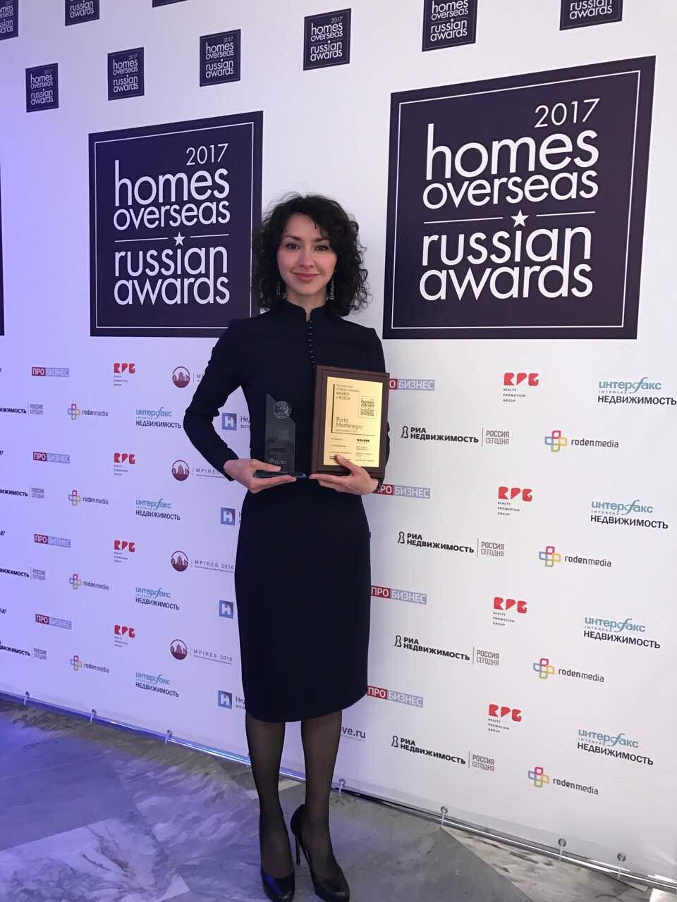 Olga Ushakova - sa dodjele nagrade